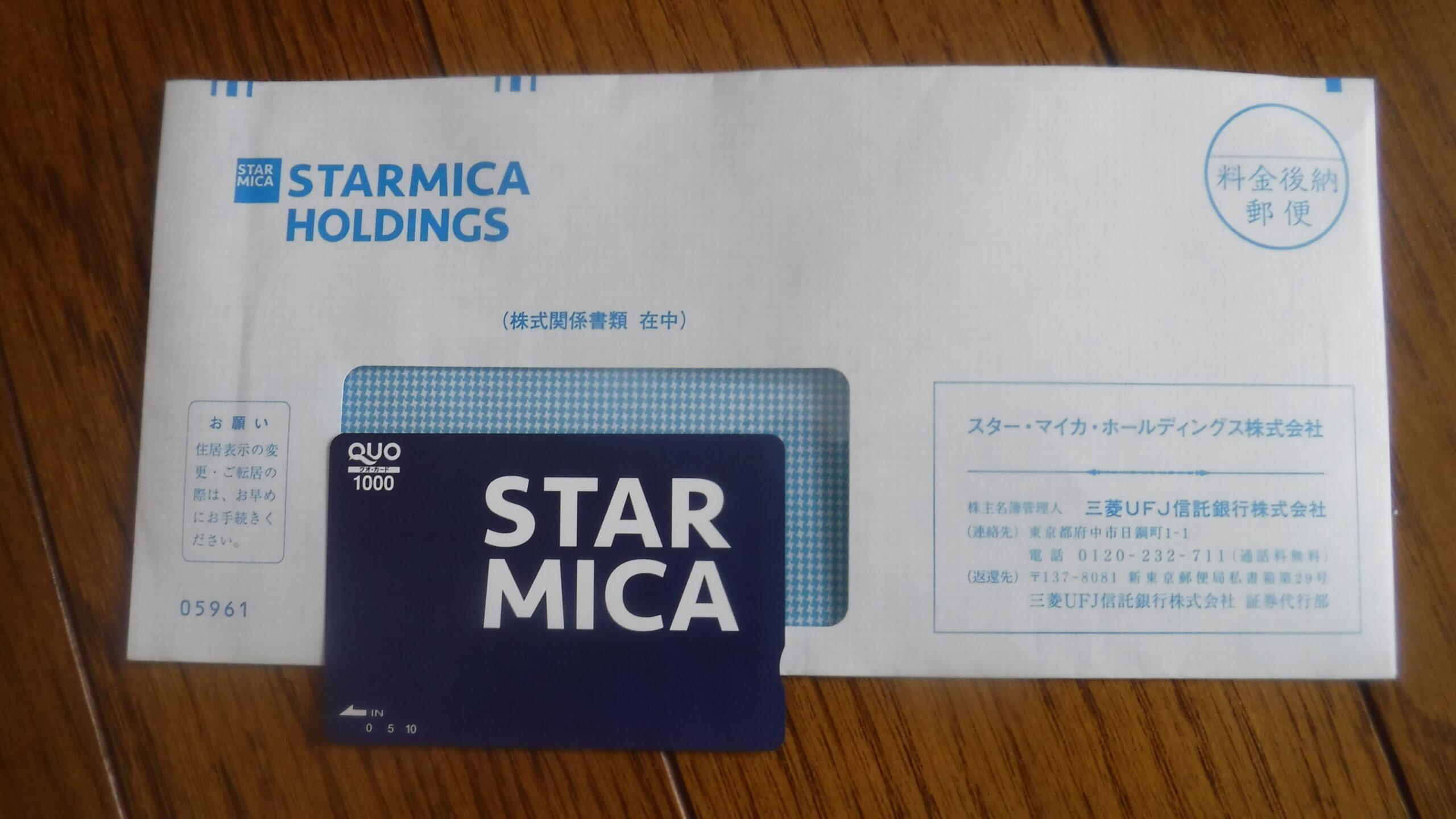 starmica
